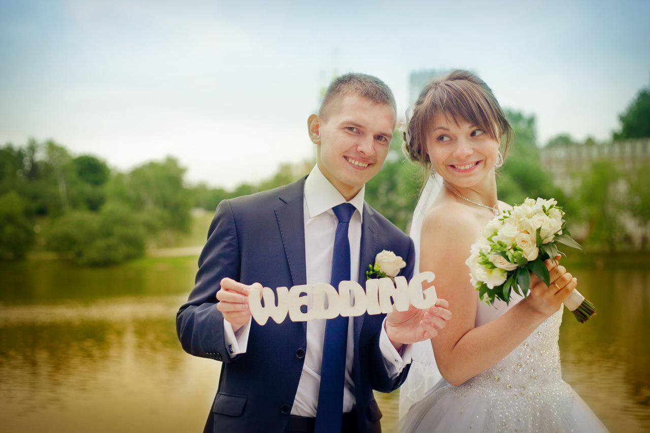 Фотодневник. Свадебный видеоролик
