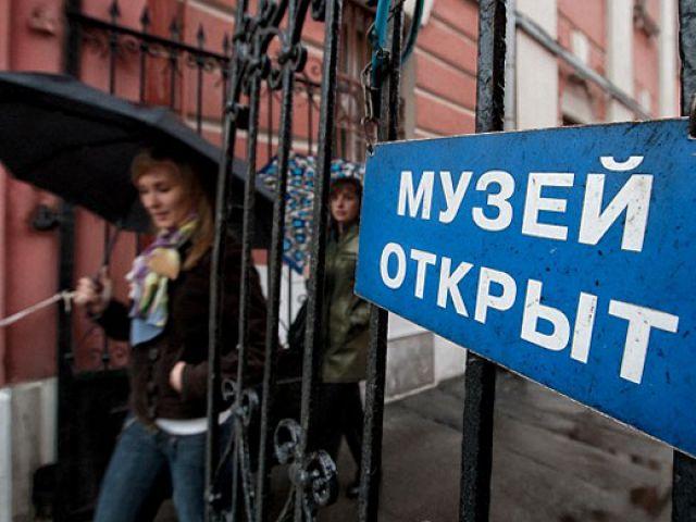 Фотодневник. Бесплатные музеи 2014.