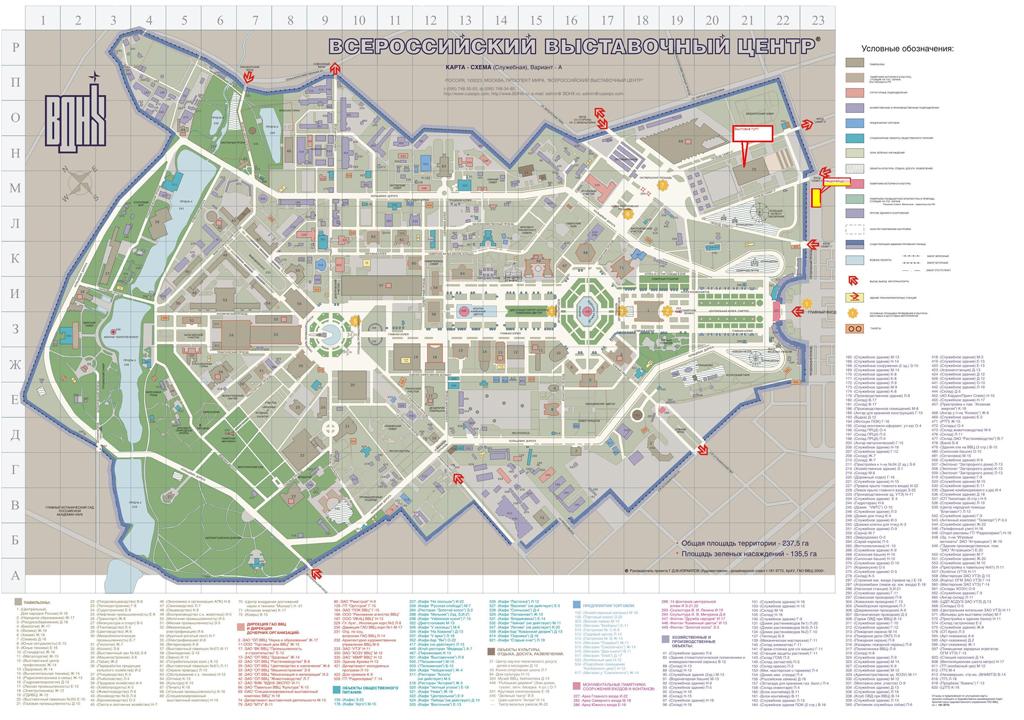 план-схема павильонов ВВД