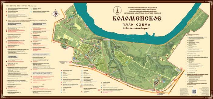 карта Коломенское