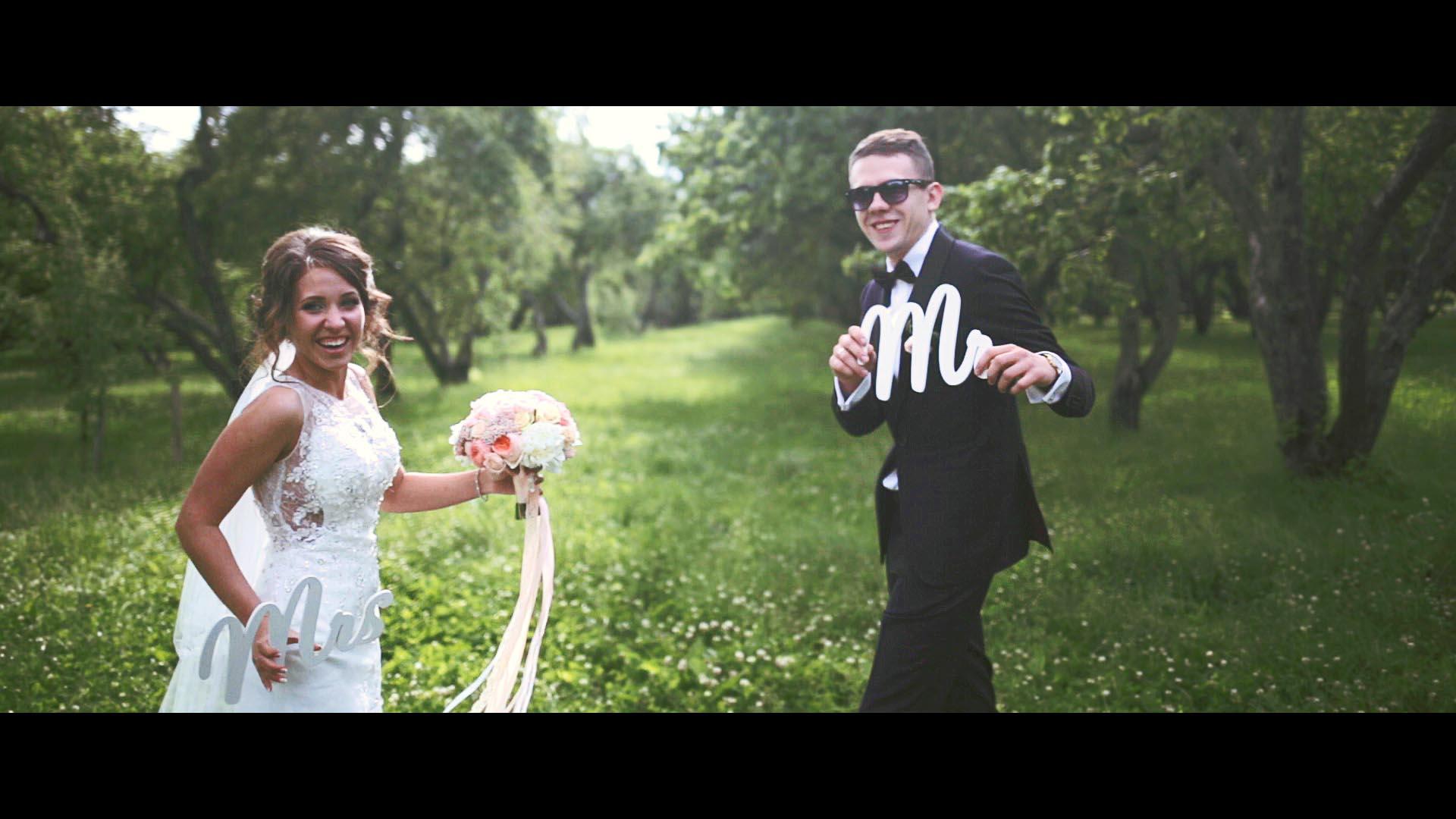 Ольга и Федор свадебный инста ролик
